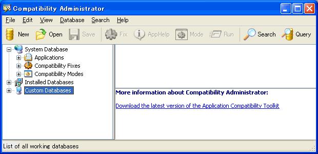 Compatibility Administratorの画面