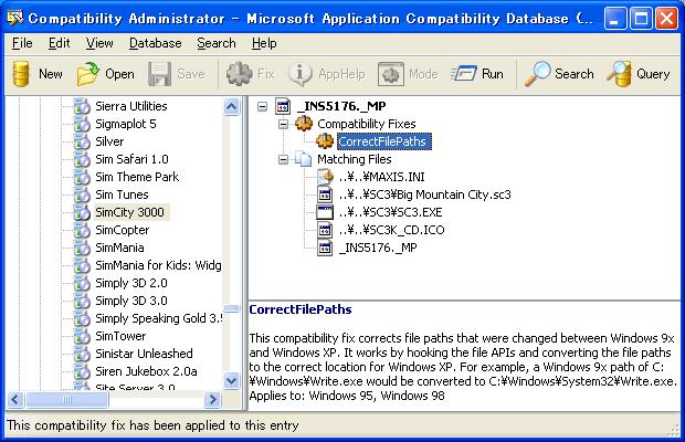 SimCity3000に関する情報